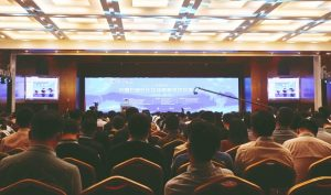 Ruijie Attended the 2019 China Petroleum and Petrochemical Enterprise Information Technology Exchange Conference